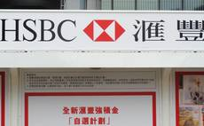 HSBC 'leans towards' staying in UK