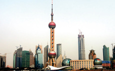 Schroders expands mainland China onshore offering with multi-asset private fund