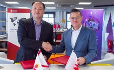 Jersey partners with Bahrain on digital innovation