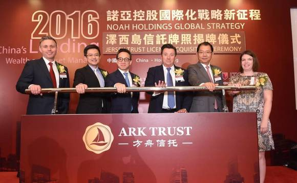 JTC establishes Jersey trust co for Chinese wealth manager Noah