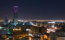 Credit Suisse opens Riyadh branch following Saudi license