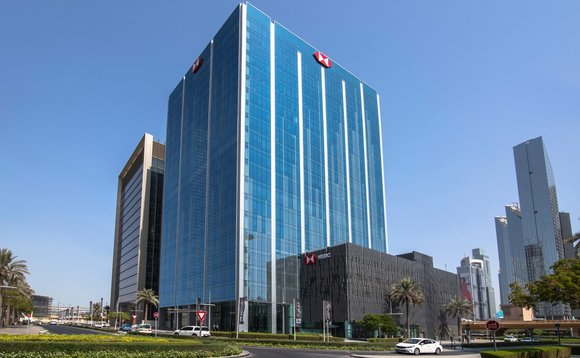 HSBC opens $250m Middle East headquarters in Dubai