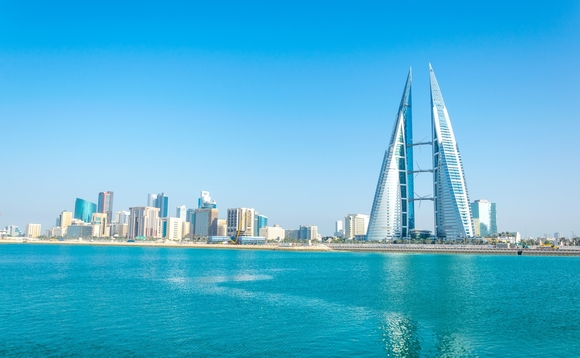Bahrain Central Bank to trial crypto toolkit developed by the World Economic Forum