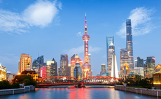 HSBC Global AM unveils China A-shares fund in Shanghai