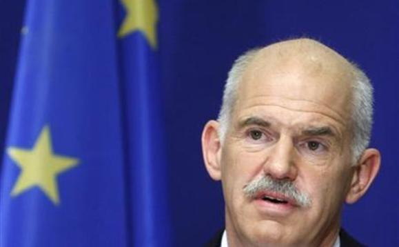 Papandreou calls for 'banking union