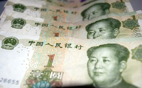 People's Bank of China eases policy to stabilise equity market