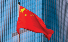 HSBC GAM unveils China government local bond index fund