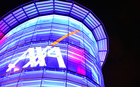 AXA considering sale of Architas: reports